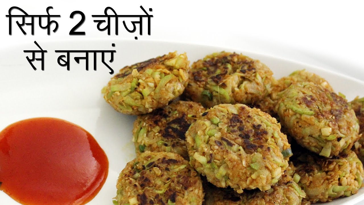 Healthy indian vegetarian recipes for weight loss pdf