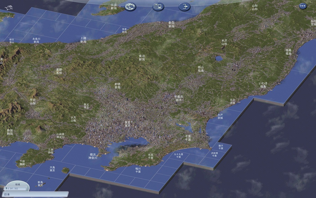 Simcity 4 how to add regions